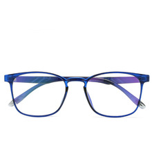 New model of 2019, anti-blue glasses computer goggles, blue film ultra-light TR for men and women