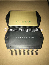 2PCS ~ 10 יח\חבילה STK412 150 ZIP חדש מקורי LCD תאורה אחורית מודול