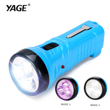 YAGE 3704 Blue Compact Portable Purple Flashlight 4 LED Lamp UV Violet Light and White Torch Rechargeable