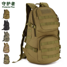 Protector Plus  military training shoulder bag outdoor sports package professional mountaineering travel luggage 35L