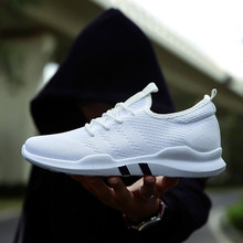 2018 Hot Brand Casual Shoes Lightweight Sneakers Black Breat