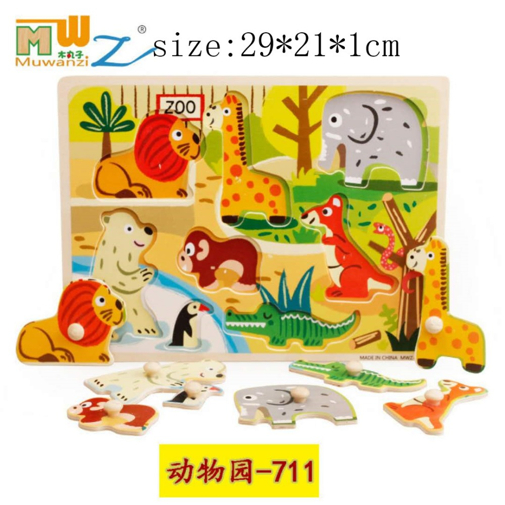 Honey 24styles 3d Magnetic Puzzle Jigsaw Wooden Toys 15*15cm Cartoon Animals Traffic Puzzles Tangram Kids Educational Toy For Children Puzzles & Games