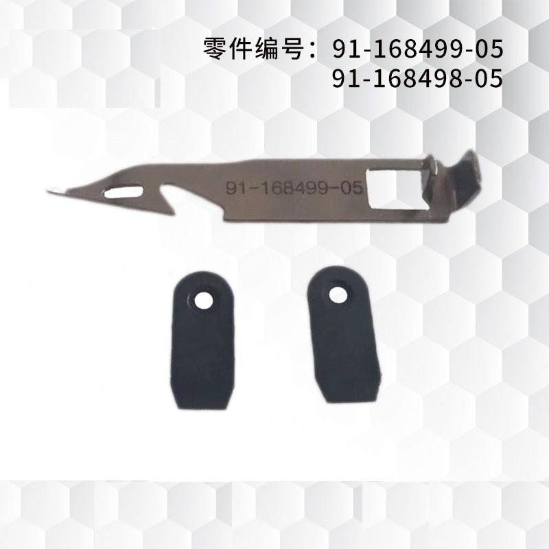 PFAFF sewing machine parts pfaff 438 thread cutting blade moving knife 91-168499-05 91-168498-05