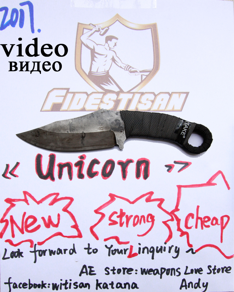 2017 new unicorn handmade train spring steel real font b knives b font combat font b