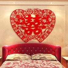 Wedding Supplies Joyful Heart Shaped Paper Cut Red Flannel 70*50cm Double  Happiness