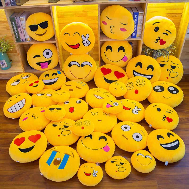 32x32cm Soft Plush QQ Emoji Pillow Round Smiley Face Emoticon