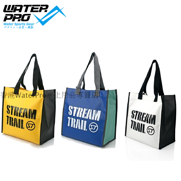 Stream Trail Dory Waterproof Sports Handbag Fashionable Shopping Bag