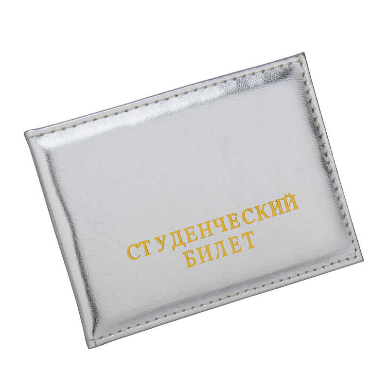 Russian student ID card holder Russian Students Certificate Case standard student card bag Pupils card cover (custom available)
