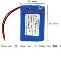 shenzhen technology 12X34X52MM 3.7v lithium polymer battery ion lipo rechargeable batteries for Bluetooth Speaker/MP3/LED lam