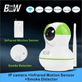 Home Security WiFi IP Camera +Infrared Motion Sensor Smoke Detector Wireless Alarm System Video Surveillance Camera BW012GR