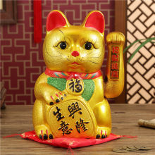 Cute 7inch Gold Ceramic Lucky Cat Figurines Feng Shui Wealth Ornaments Electric Waving Shaking Hands Home Decoration Accessories