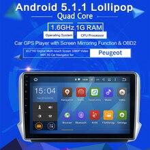 2 DIN GPS Navi авторадио для Peugeot 2008 208 головного устройства стерео Broswer Головное Устройство бесплатная карта USB WI-FI AUX Видео плеер для Android 5.1