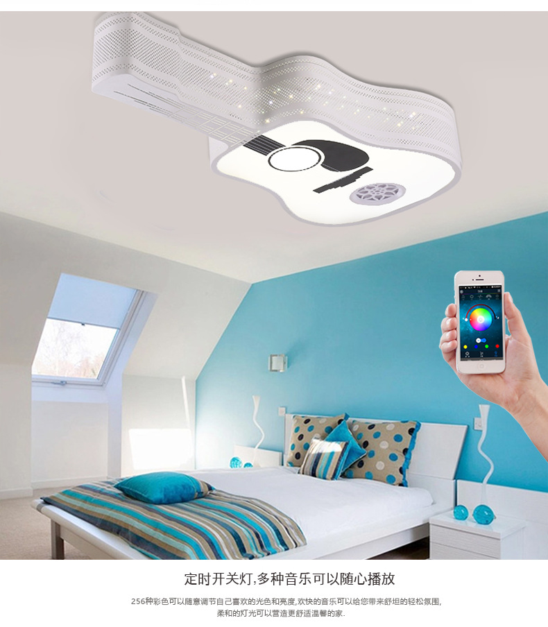 Morden Smartphone LED Ceiling Lights With Bluetooth