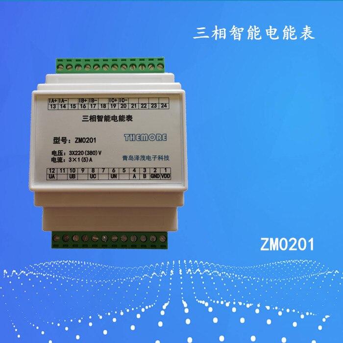 Three-phase multi-function power meter, three-phase energy metering module, electrical parameter acquisition ZM0201Three-phase multi-function power meter, three-phase energy metering module, electrical parameter acquisition ZM0201