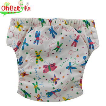 e1b8ee5c8e4e Okbabyha 2018 pantalones de entrenamiento de bebé pantalones de pañales  lavables 12 colores bragas de niño recién nacido Ropa interior reutilizable  ...