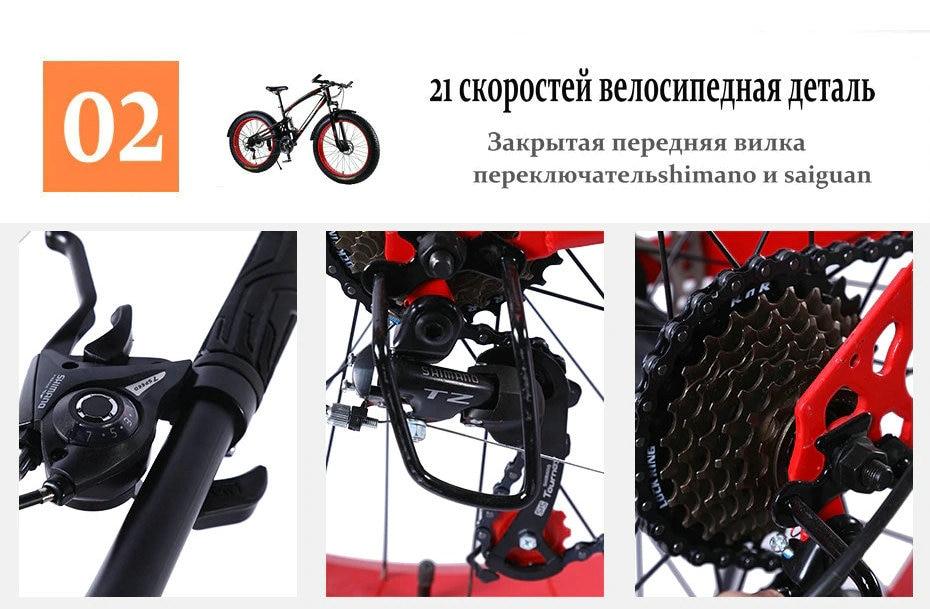 HTB1K.sMXBv0gK0jSZKbq6zK2FXag Love Freedom 7/21/24/27 Speed Mountain Bike 26 * 4.0 Fat Tire Bikes Shock Absorbers Bicycle Free Delivery Snow Bike