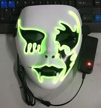 EL wire led luminous mask Halloween Christmas carnaval party club bar DJ glowing full face masks glowing street dance mask