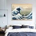 Japón la gran ola de Kanagawa Scroll pintura arte decoración del hogar lienzo pintura para sala de estar pared imagen cartel impresión marco