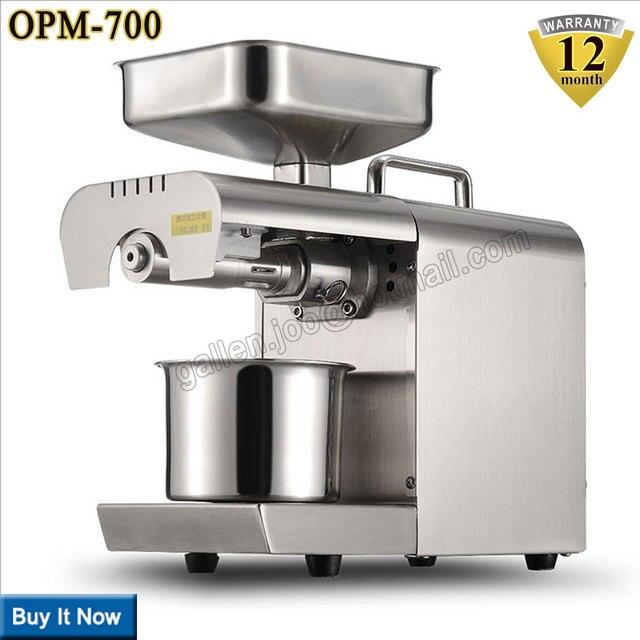 OPM 700 Automatic Industrial Oil Press Machine Cold Press