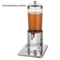 Машина для холодного напитка из нержавеющей стали Коммерческая многофункциональная машина для сока одноголовый светильник для ресторана