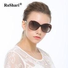 RoShari Primera Marca de Lujo gafas de Sol Polarizadas de Las Mujeres Ladies classic Elegante Gafas de Sol de las mujeres Femeninas gafas de sol mujer