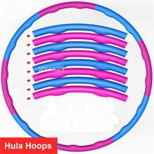 Супер 98-100 см фитнес съемные для потери веса жесткие трубки оборудование для похудения талии Фитнес Круг HK-HLQ520 розовый/серый/зеленый