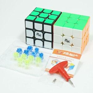 Image 4 - Cubo mágico magnético YJ MGC V2 M 3x3x3, versión 2, Yongjun MGC V2 2*2, Cubo de velocidad para entrenamiento cerebral, juguetes para niños