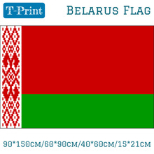 Free shipping 90*150cm/60*90cm/40*60cm/15*21cm Belarus National Flag For World Cup