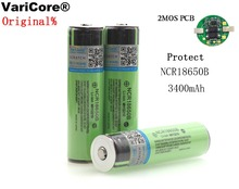 3PCS 2017 New Protected Original 18650 3400 mAh NCR18650B Rechargeable battery 3.7V with PCB For Panasonic batteris