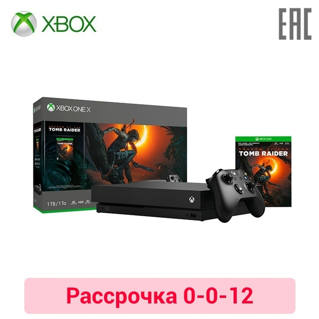 Игровая консоль Xbox One X 1 ТБ + Shadow of the Tomb Raider