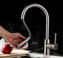 Бесплатная доставка 304 Нержавеющей Стали свинца Кухня Кран Смесителя потушить Фильтр Водопроводной Воды очищенной Воды Носик 306