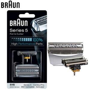 Image 1 - Braun 51 S żyletka z folii i gilotyna wymiana golarek elektrycznych z serii 5 głowice (8998 8595 8590 5643 5644 5645 nowy 550 nowy 570)