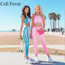 Women's Tracksuit Tights 2 Piece Set Gym Workout Clothes 2019 Female Sport Suit Fitness Sports Bra And Scrunch Leggings Yoga Set female tights 141232 1179 sports and entertainment for women sport clothes tmallfs