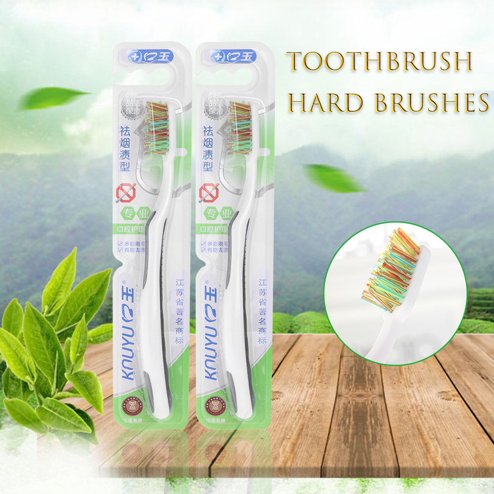 1 Pc Super hard bristles Toothbrush for Men Dental Care Toothbrush Brush Oral Care Remove smoke stains Coffee stains image