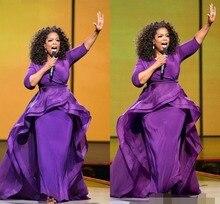Elegant Oprah Winfrey Celebrity Evening dress Over Skirt Middle East Dubai Arabic Style Purple with Sleeve Plus Women Formal