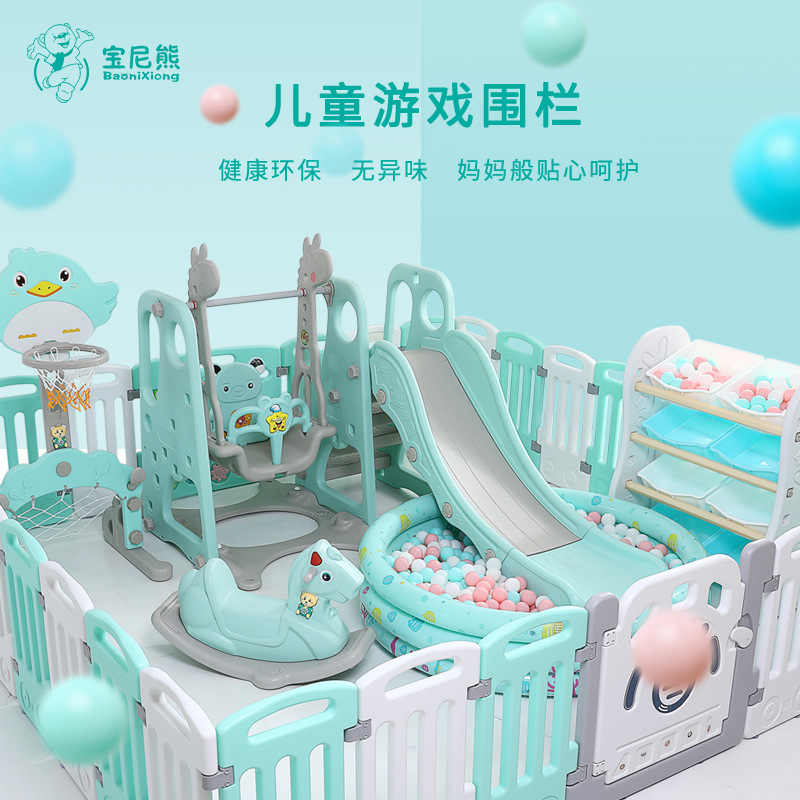 Children's slide  game playen indoor household small swing paradise baby playground fence combination equipment family toys