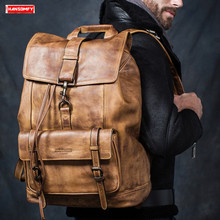 Genuine Leather Men Backpack Travel Shoulder Bag Full Leather Large Capacity Mens Laptop Backpacks First Layer Cowhide Bags