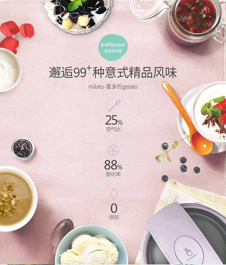 Ice Cream Machine Household Small-sized Ice Cream Machine Children Self-control Ice Cream Machine Fully Automatic Dessert 12