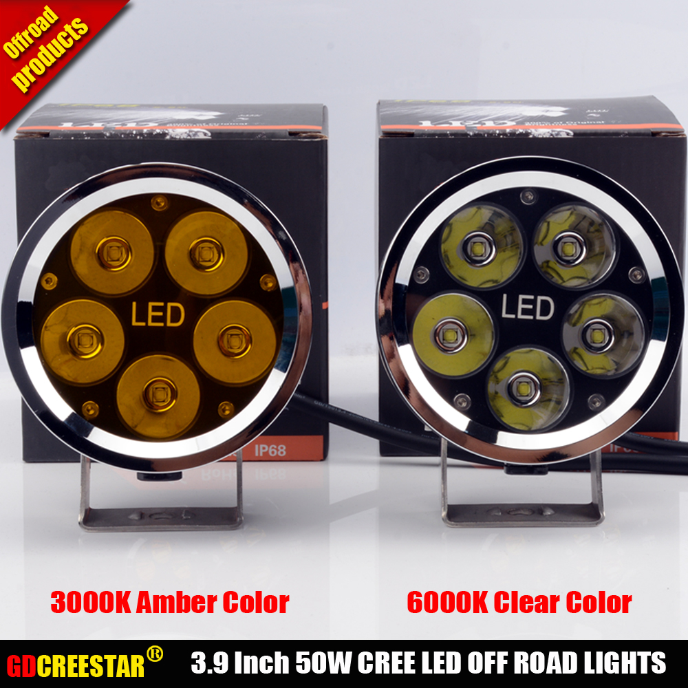 Car Led Tractor Work Lights 4 inch Round 50W Mini Led Off Road Lights 4x4 4WD Led Driving lights x2pcs/lots Free Shipping - 2