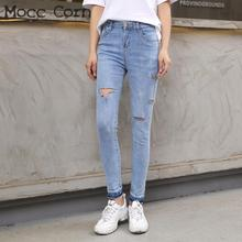 74923c46982f Mocc Corn Summer Cotton Distressed Hole Ripped Jeans Torn Stretch Skinny  Pencil Jean Slim Femme Denim