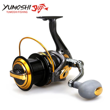 Full Metal Coil 8000 9000 10000 11000 Big Reels Long Shot Wheel 13BB Boat Fishing Spinning Reel Pesca Moulinet Casting Peche