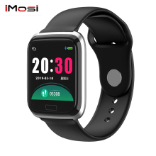 Imosi CY05 Smart Watch Waterproof Fitness Heart Rate Blood Health Monitoring Pressure Step Remote