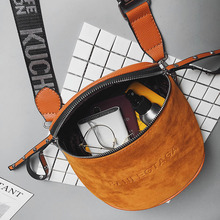 Fularuishi Crossbody Bag For Women Messemger Bags Pu Leather Shoulder Bag Fashion Famous Brand Lady Semicircle Saddle