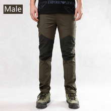 Outdoor quick-dry pants men and women breathable stretch waterproof stormproof pants lovers sports slim mountaineering pants