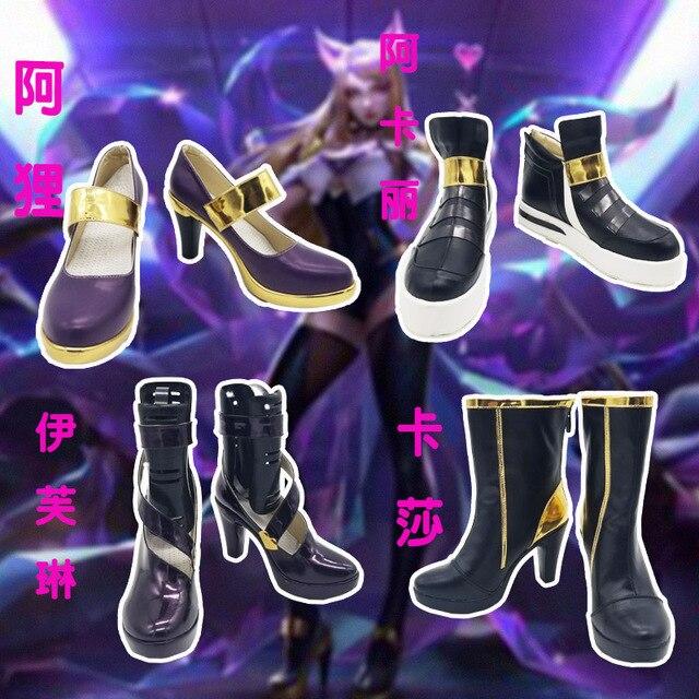 Anime! LOL KDA Ahri Akali Kaisa Evelynn Cosplay Shoes K/DA Boots For Women 2018 Hot Game Custom-made Size Free Shipping