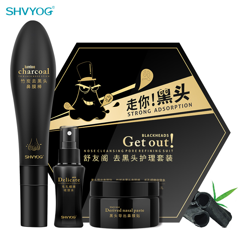 Shvyog Blackhead Mask Against Black Dots Masque Charbon Aloe Nose Strips Peeling Off Acne Charcoal Black Head Remover Men Home