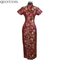 High Quality Burgundy Traditional Chinese Dress Mujeres Vestido Women S Satin Cheongsam Long Qipao Size S