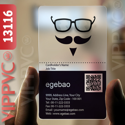 13116 business card printing melbourne - matte faces translucent card  0.36mm thickness