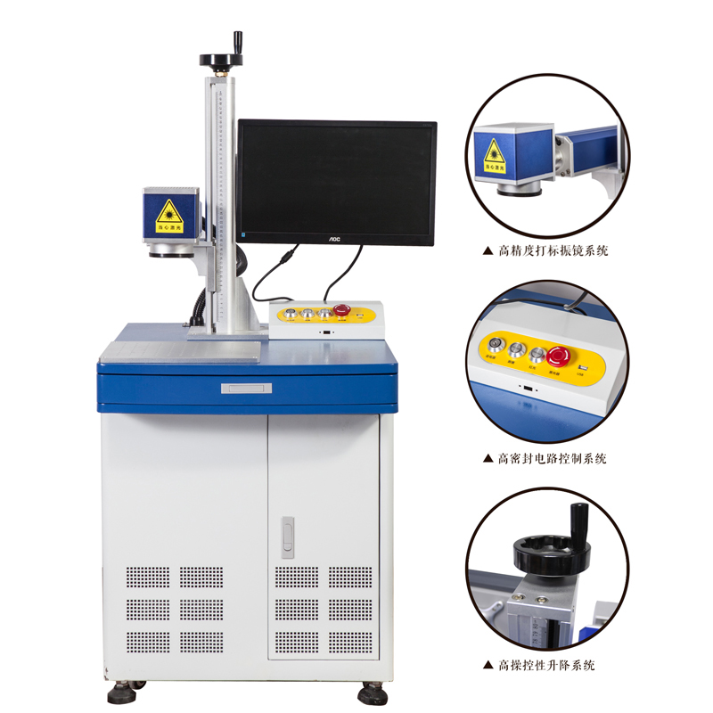 desktop Fiber Laser marking machine Connected to the computer/laser marking machine metal