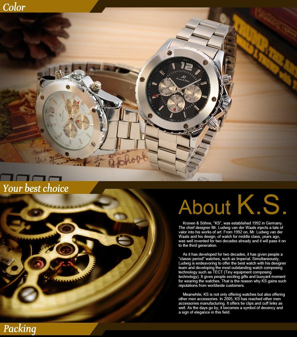 KS051-7